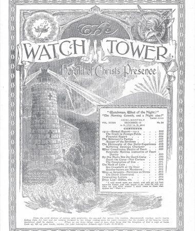 등대사는 일제 시대에 여호와의 증인의 출판 법인체인 워치타워 성서 책자 협회를 지칭하던 용어입니다.