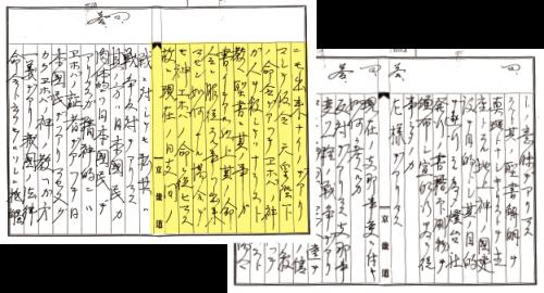 「피의자 신문 조서」, MF7717_0063. 1939. 서울: 국사편찬위원회.